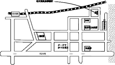 地区事務所地図2